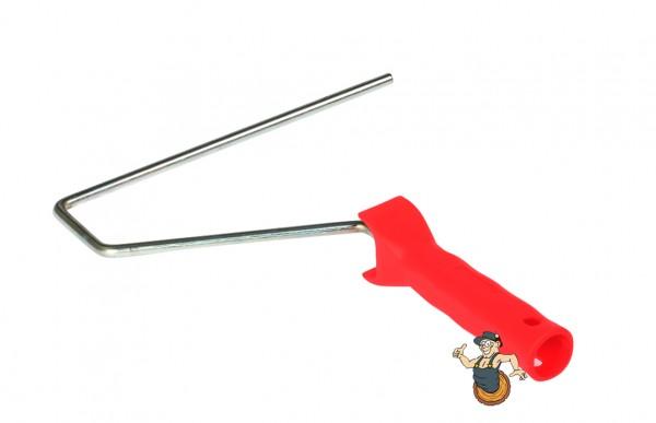 Bügel für 25 cm Walze (Öl-/Laugenroller)